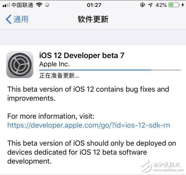 苹果iOS 12预览版beta 7系统来袭,大陆用户须进行手机号验证