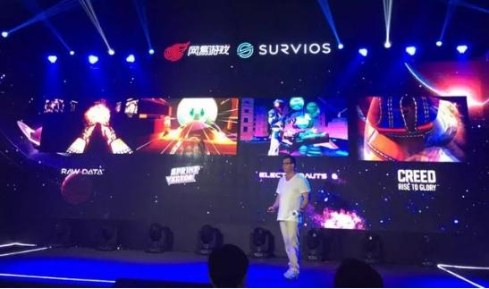 网易联手Survios成立公司,专注VR游戏线下出版发行