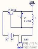 如何制作一個簡易的調頻無線話筒?