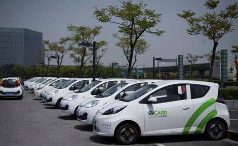 共享电动汽车高速扩张 科技巨头扎堆投资