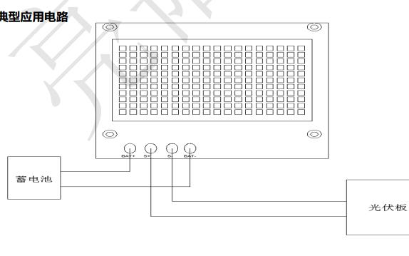 FM713AM-2835系列灯珠控制器一体式太阳灯灯板的数据手册资料概述