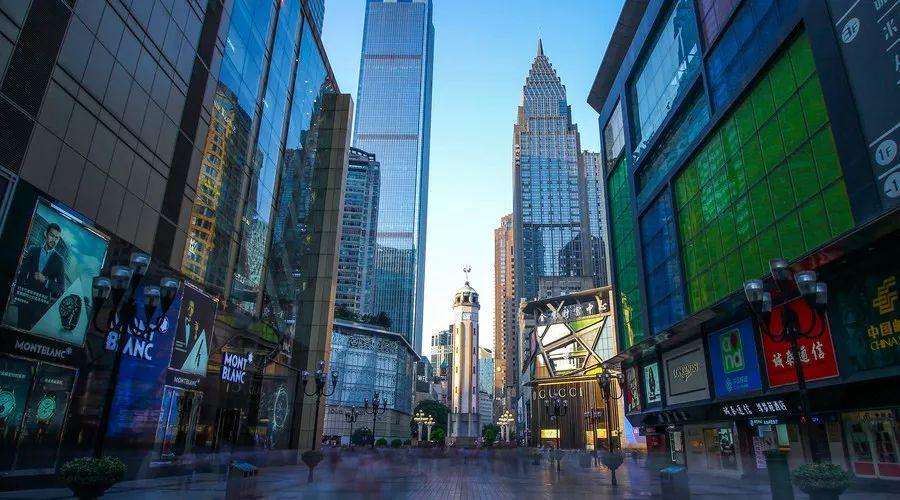 重庆推进大数据智能化创新驱动发展 加速智慧城市建设