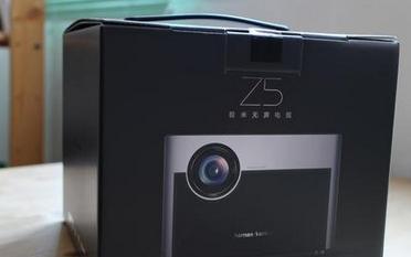 极米Z5评测:家庭终端三合一