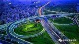 盘点物联网在交通领域的八大应用场景