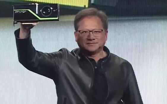 英伟达CEO黄仁勋发布史上最强GPU 世界首个实时光线追踪新一代图灵架构