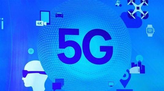 中国在5G的领先优势会带来什么样的风险?