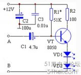 如何制作一个用红外线传声的电路?