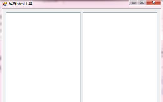 解析html工具应用程序免费下载