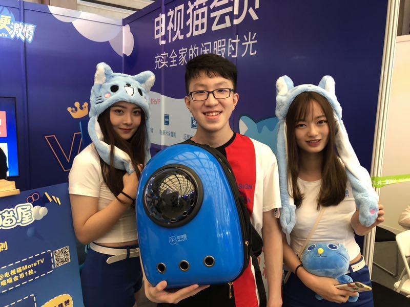 电视猫首次亮相ChinaJoy,全新形象引领娱乐风向标