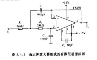有源滤波电路是什么?滤波电路有哪几种?