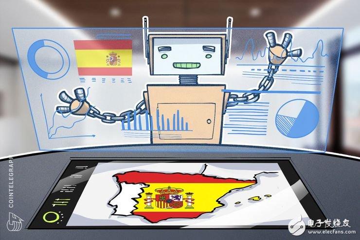 西班牙左翼政治联盟:呼吁国家探索研究区块链,对加...