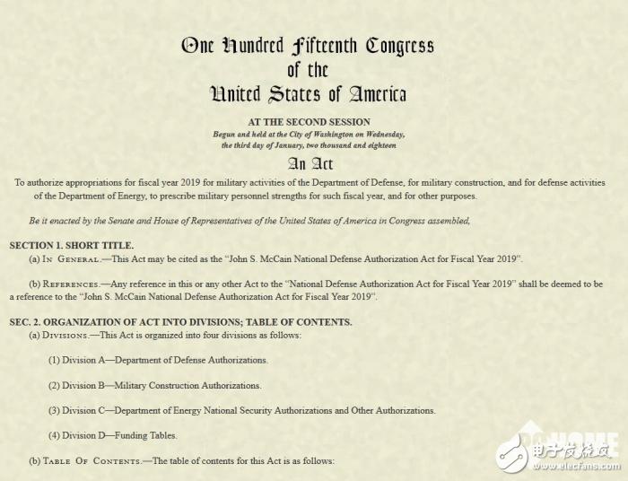美国发布禁令,禁止美国政府使用华为和中兴部分技术