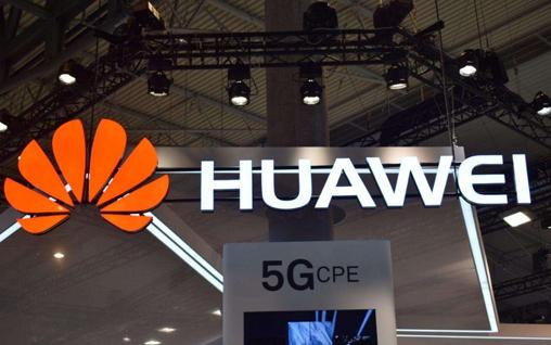 华为积极推动5G承载国际标准FlexE 2.0华为麒麟980具体参数暴光