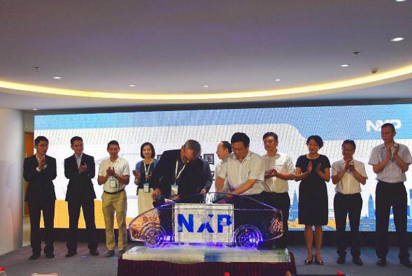 重庆汽车电子产业添新军 恩智浦中国汽车电子应用开发中心开业