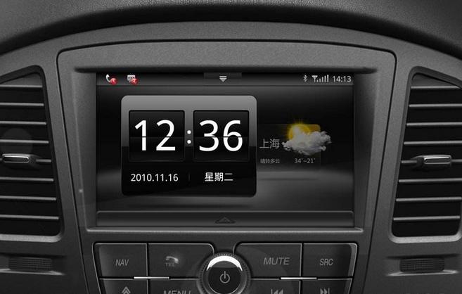 广汽新能源联合腾讯车联发布车载ai系统