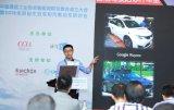 中电昆辰已然成为自动驾驶领域的定位技术龙头企业