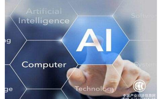 AI商业化需要思考那三个问题?