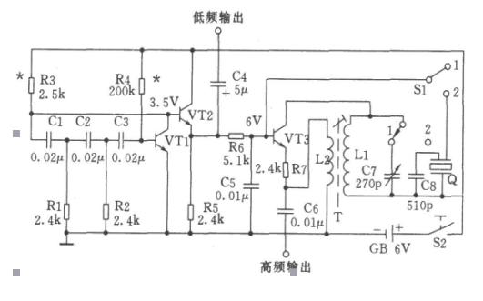3种高低频信号发生器的电路图和原理说明详细资料免费下载