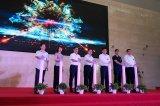 """中国联通北京分公司正式发布""""5G NEXT""""计划,首批5G站点同步启动"""