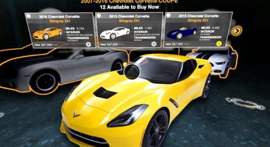 Vroom发布基于虚拟现实技术的汽车展示间