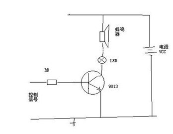 9013三极管管脚识别和正负极区分