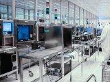 旧制造工艺制造出来的芯片能与以目前最先进的技术所...