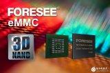 江波龙FORESEE品牌持续发力 抢占大容量嵌入式芯片市场