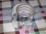 高压电容器制作