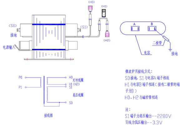 微波爐電容器好壞判斷 微波爐電容接法圖詳解