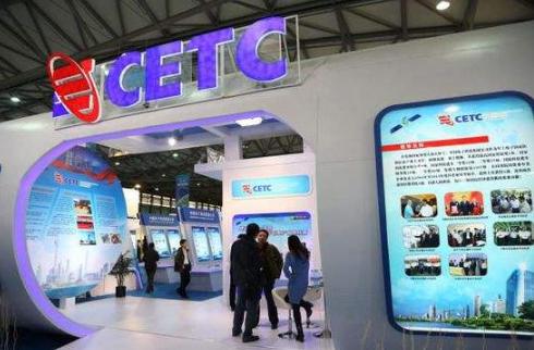 中国电子积极布局AI芯片和新一代存储器技术