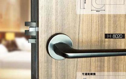茵朗科技精于探索 突破常规 打造智慧酒店锁新潮流
