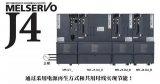 MELSERVO-J4系列最新伺服产品能通过采用...