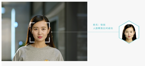 黑龙江推出一项全新便民服务措施,旅客能通过人脸识...