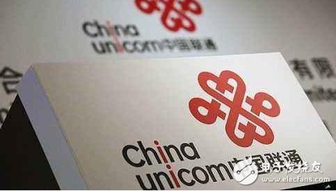 中国联通董事长表示具有投资5G的空间,未收到与电信合并通知