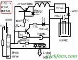 自制移动电源 附电路图