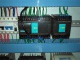 海为C32S2R与S04AO模块PLC使用心得总结
