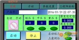 维控人机界面LEVI-430T,LX3V-1212MR系列PLC主机在研磨机上的应用
