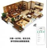 如何设计别墅智能家居控制系统