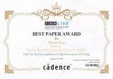 2018年度Cadence中国用户大会分享设计者...