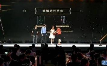 黑鲨、努比亚红魔斩获畅销游戏手机大奖,游戏又将是手机的一大竞争点