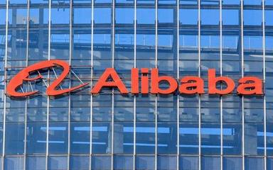 上海市和阿里、蚂蚁金服达成战略合作,马云透露更多业务将放在沪