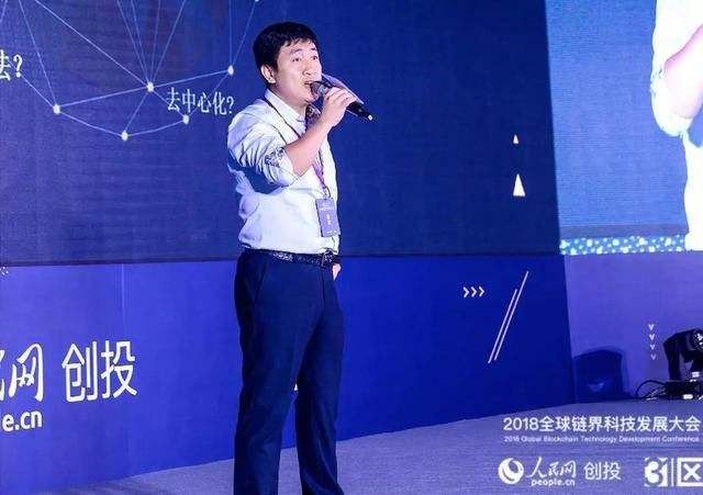 晨鑫科技发布区块链竞斗云应用,抢占先发优势,预切...