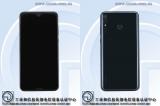 荣耀7.12英寸Note 10 Lite即将发布,或将小米Max 3逼到绝路?