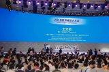 2018世界机器人大会,机器换人的巨大潜力正在逐渐爆发