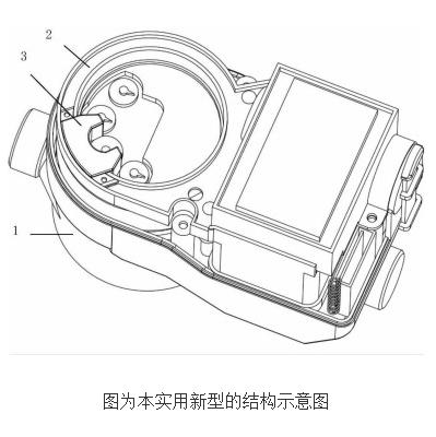 【新专利介绍】水表传感器的安装结构