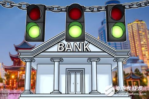 """蒙特利尔银行首次利用区块链技术进行加元""""固定收益..."""