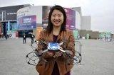 英特尔发布基于蓝牙的无人机防碰撞解决方案