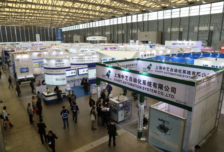 第92屆中國電子展即將開幕,展位火熱招商中!