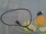 diy移动电源制作教程