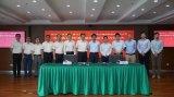 大疆與深圳供電局簽署戰略合作協議